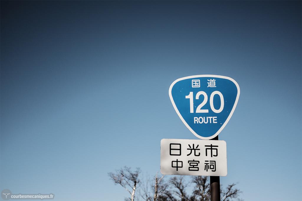 Route 120 Iroha-Zaka